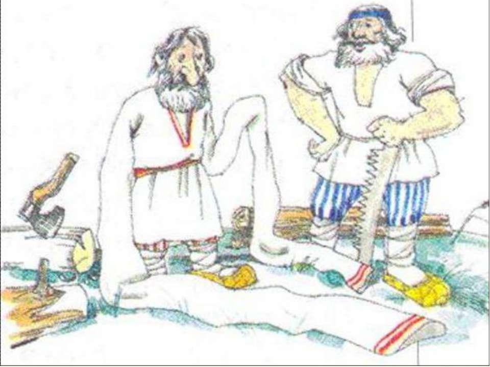 Голоден как … Хитёр как … Труслив как … Здоров как … Продолжи Надут как … Нем...