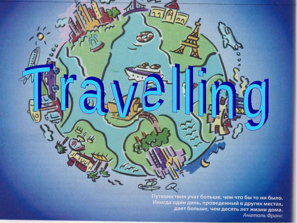 my hobby traveling essay