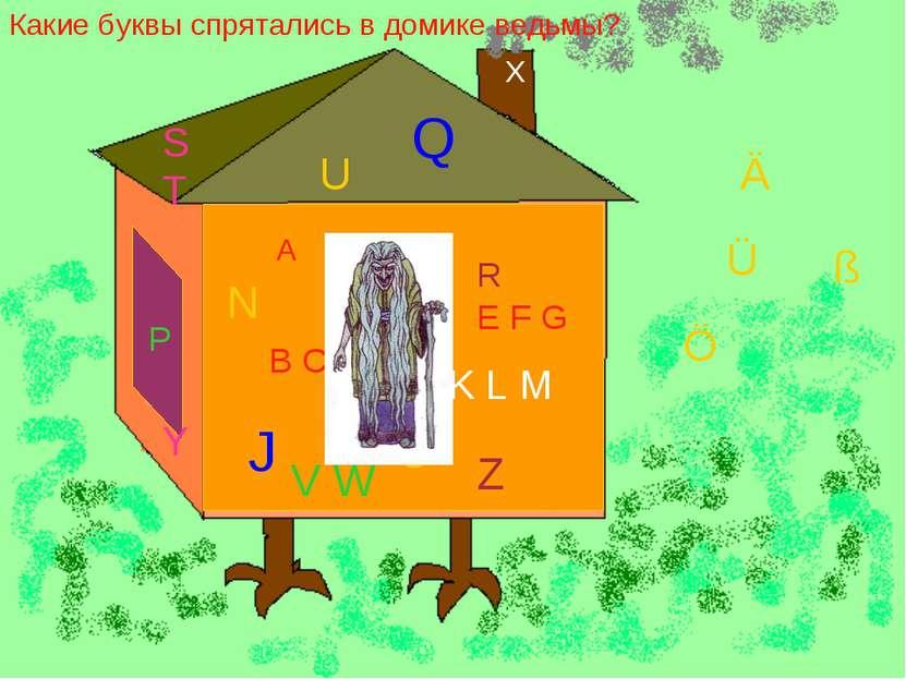 Какие буквы спрятались в домике ведьмы? A B C D E F G H I J K L M N O P Q R S...