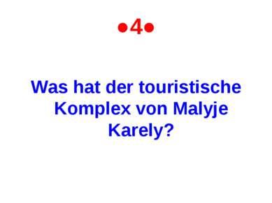 ●4● Was hat der touristische Komplex von Malyje Karely?