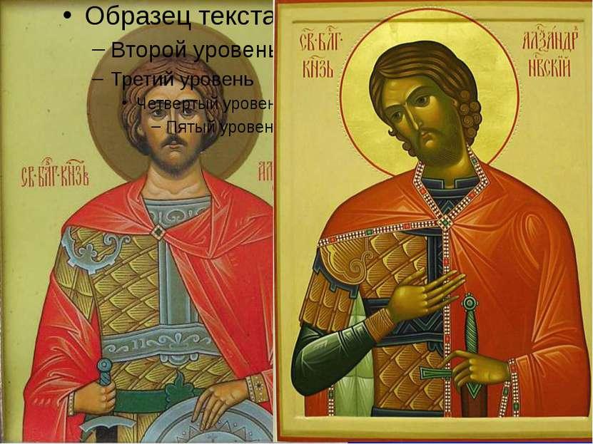 Вопрос 2 В каком году родился А.Невский? В 1225г В 1220г В 1222г
