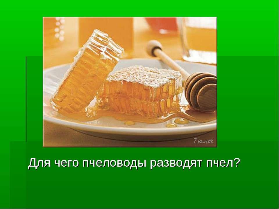 Сборник задач по физике 9 класс исаченкова пальчик дорофейчик ответы 2012