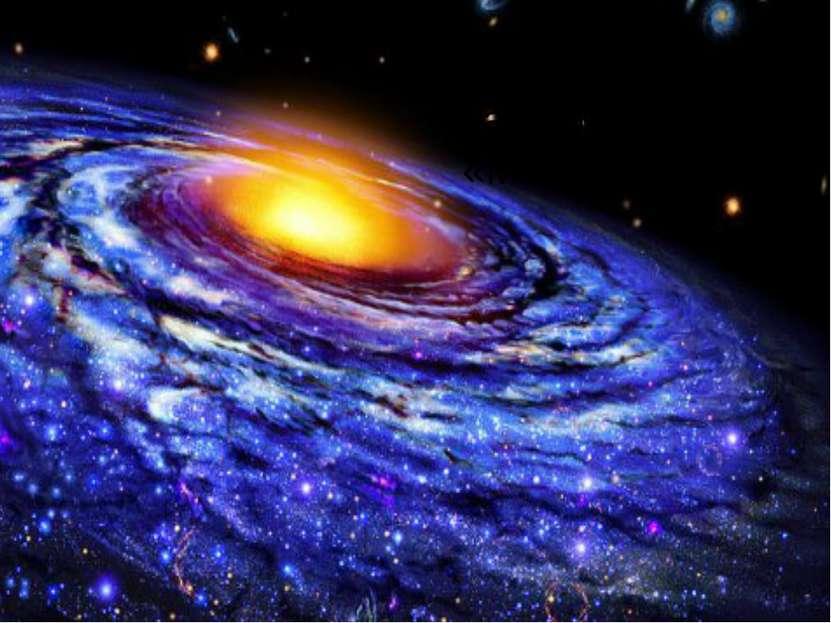 ВНИМАНИЕ! Галактика «Млечный путь»