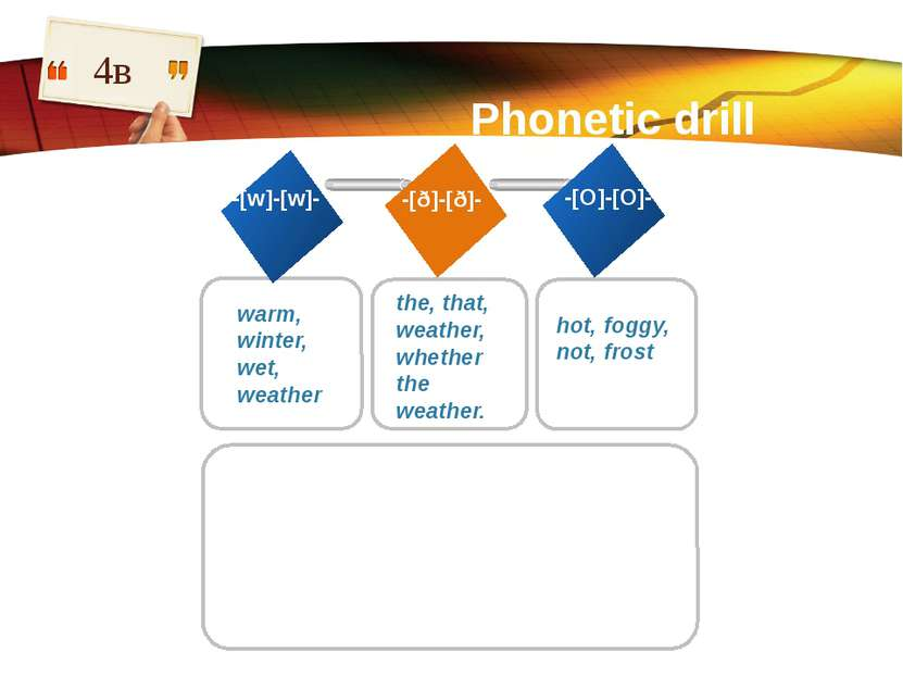 Phonetic drill TEXT -[w]-[w]- -[ð]-[ð]- -[O]-[O]- warm, winter, wet, weather ...