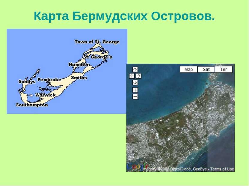 Карта Бермудских Островов.