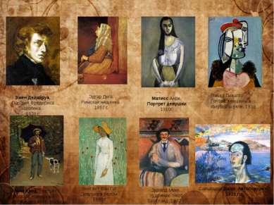 Винсент Ван Гог. Девушка в белом . 1890 г. Пабло Пикассо. Голова женщины в го...