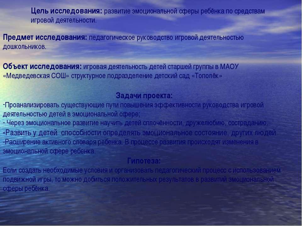 Казанская, цели развития игровой деятельности оборудование, шиномонтажное