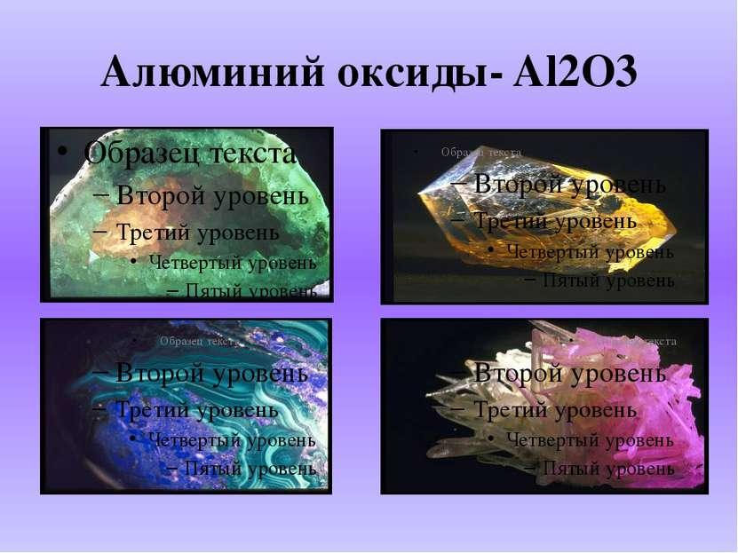 Атмосфера 21 % кислорода (1\5 часть).