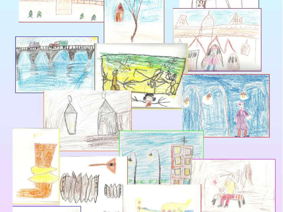 Альбом рисунков «Музеи Москвы»