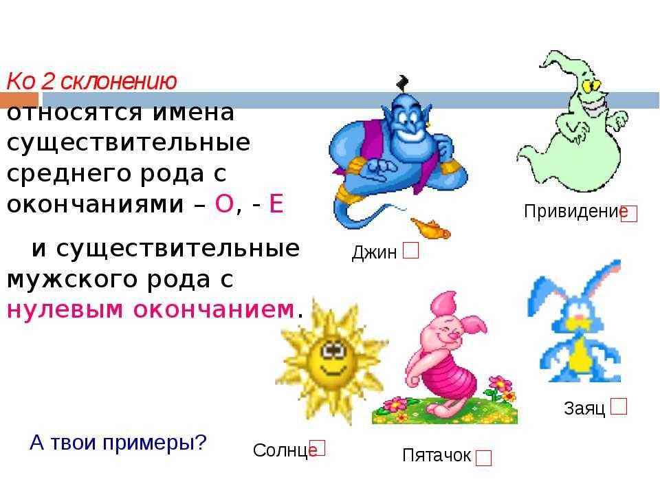 chem-konchaetsya-serial-volchitsa