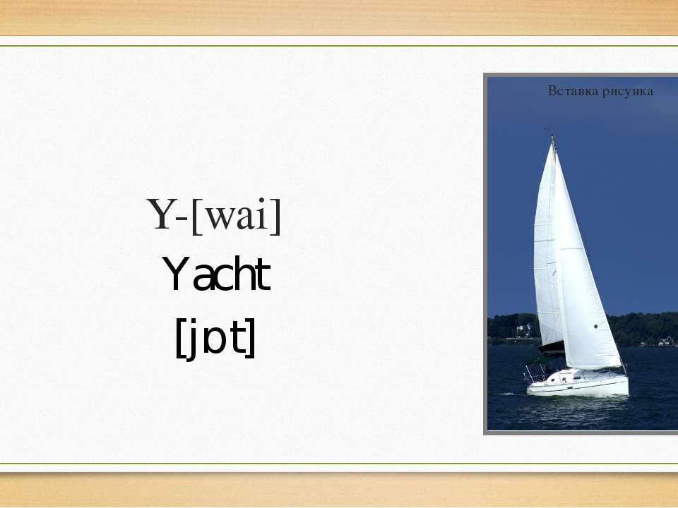 Y-[wai] Yacht [jɒt]