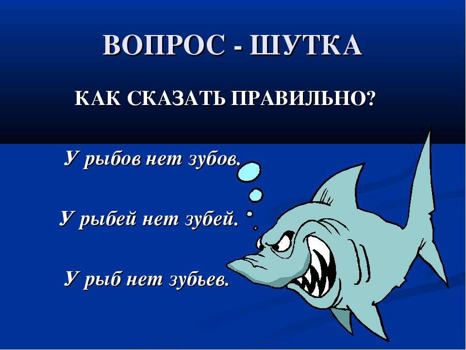 продаже как правильно писать дежавю Томь Ростов
