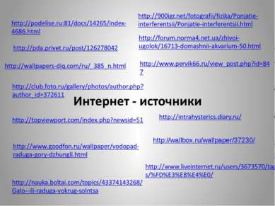 http://wallbox.ru/wallpaper/37230/