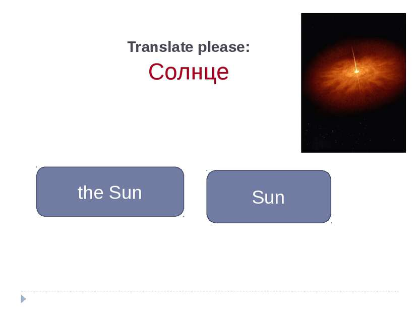 Translate please: Солнце the Sun Sun