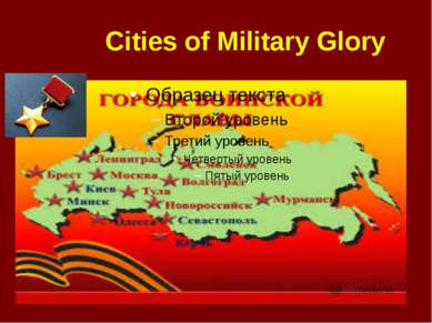 Cities of Military Glory