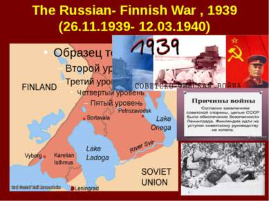 The Russian- Finnish War , 1939 (26.11.1939- 12.03.1940)