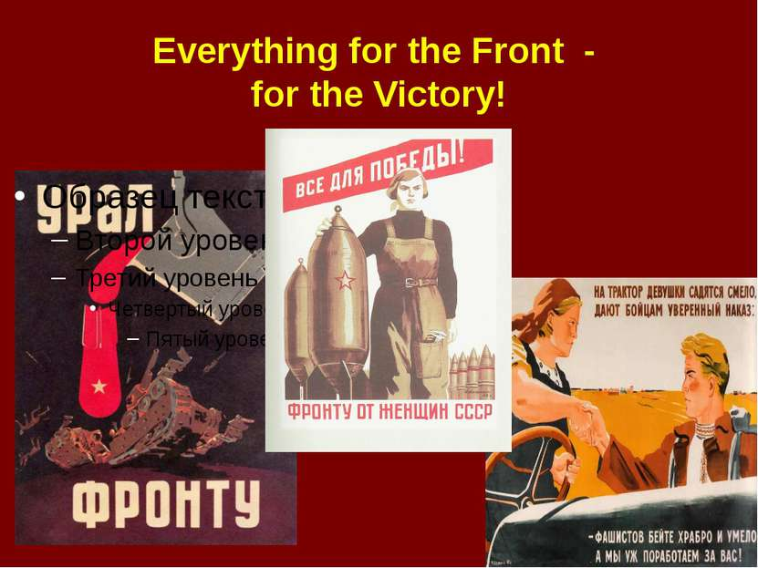 Everything for the Front - for the Victory!