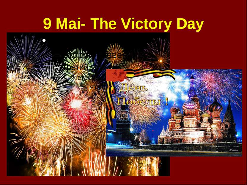9 Mai- The Victory Day