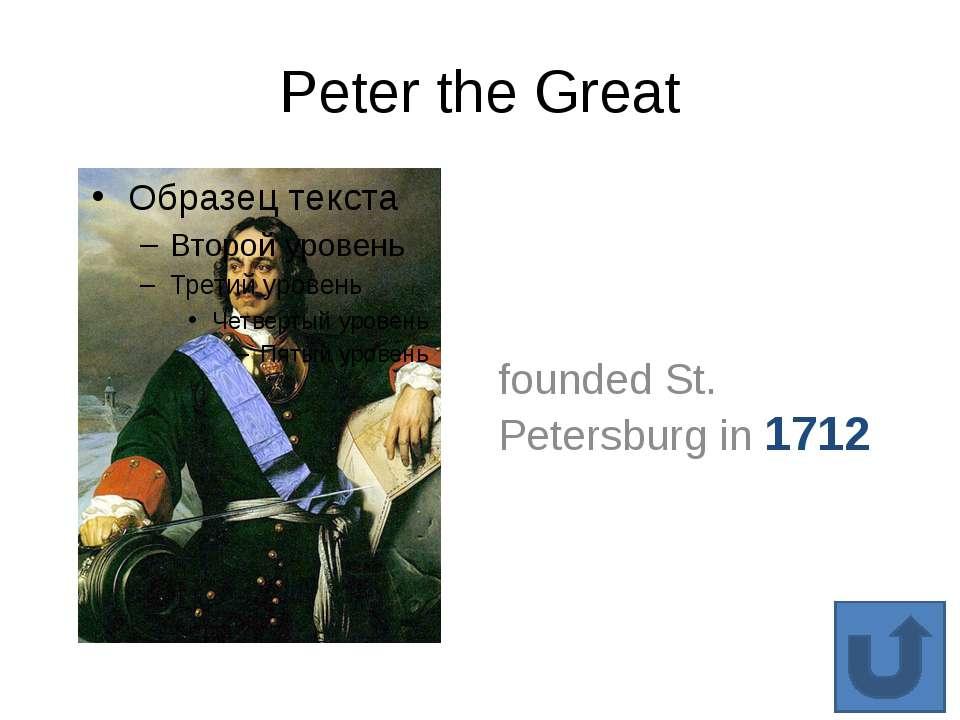 Russia in the War of 1812 Napoleon Kutuzov