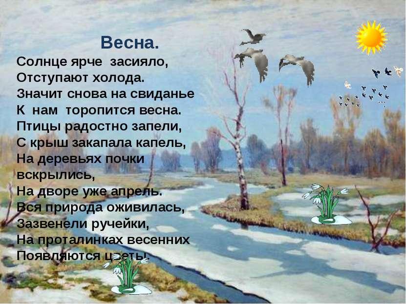 Писатели и поэты Красноярского края  Центральная детская