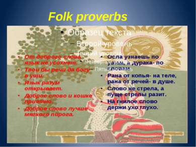 Folk proverbs