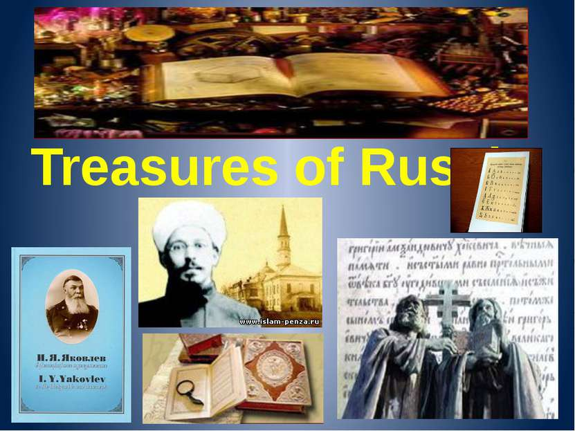 Treasures of Russia