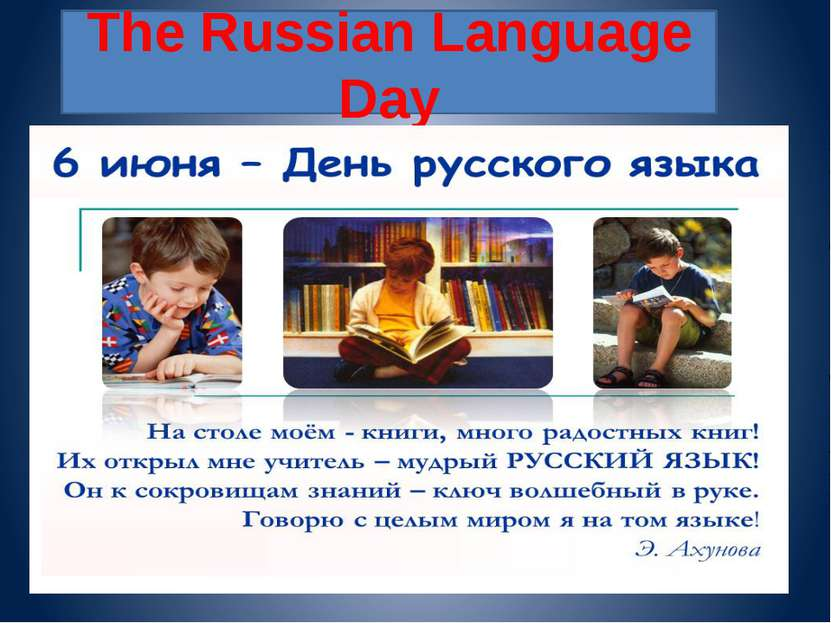 The Russian Language Day
