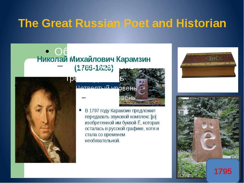 The Great Russian Poet and Historian 1795