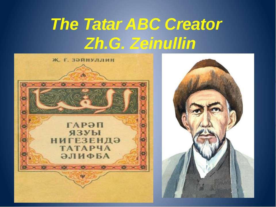 The Tatar ABC Creator Zh.G. Zeinullin