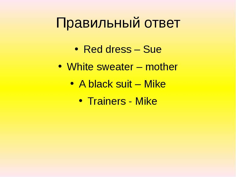 Правильный ответ Red dress – Sue White sweater – mother A black suit – Mike T...
