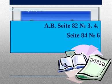Hausaufgabe A.B. Seite 82 № 3, 4, Seite 84 № 6