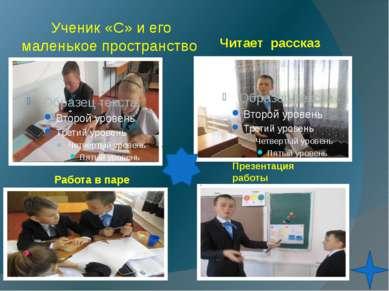Таблица ЗХУ Постеры Эссе