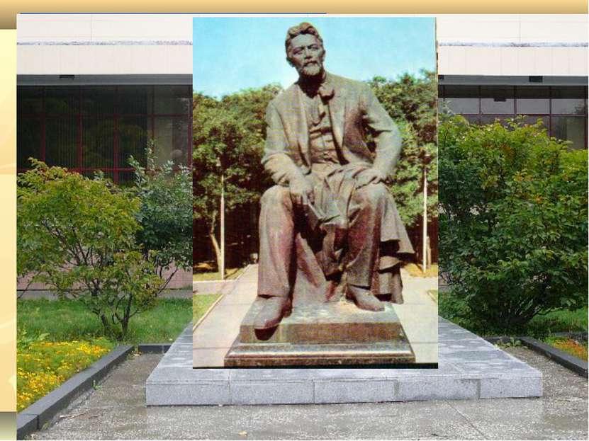 . Везде где бывал А.П.Чехов установлены памятники в его честь.