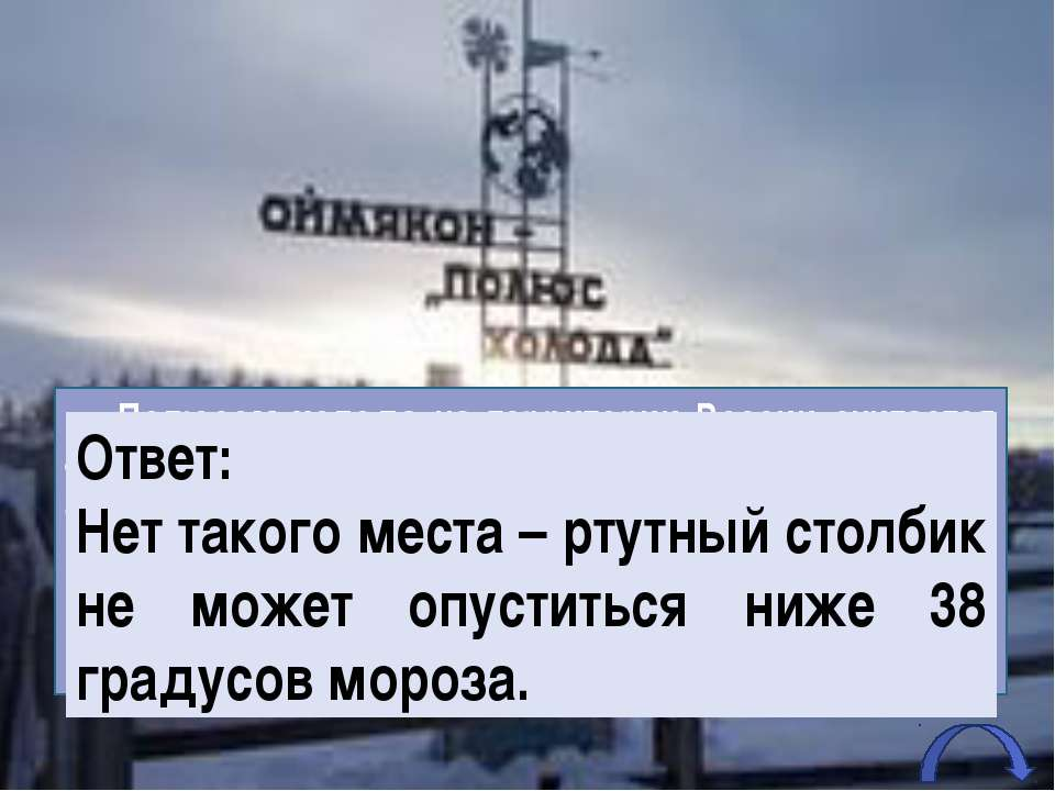 КОНЕЦ Германия Российская федерация Индия