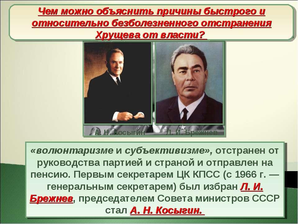 Реорганизация государственных органов, партийных и общественных организаций Д...