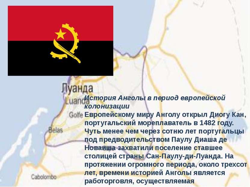 История Анголы в период европейской колонизации Европейскому миру Анголу откр...