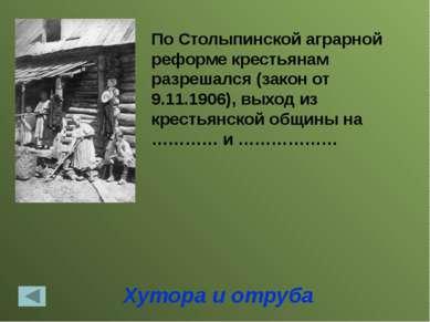 Шаляпин Ф.И. Русский певец (бас), народный артист, представитель русского реа...