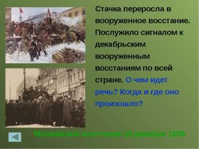 Маяковский В.В. Русский поэт, один из ярчайших представителей авангардного ис...
