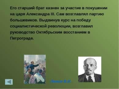 «Варяг» и «Кореец» В начале русско-японской войны 27 января 1904 крейсер …………...