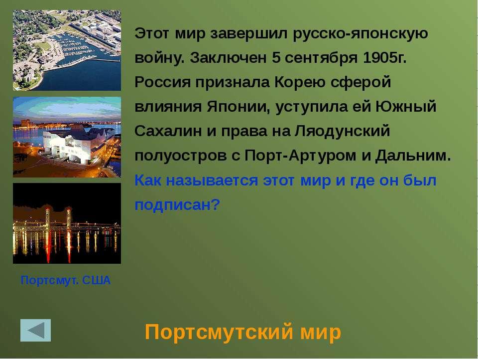 Санкт-Петербург был переименован в Петроград В первые годы войны на волне ант...