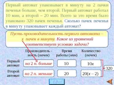 2 + 3 = 5(б.к.) 3 + 2 = 5(м.к.) 38 + 42 = 80(кар.) й 1 16 карандашей 1 5 80 к...