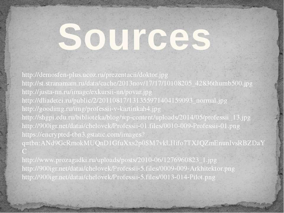 http://demosfen-plus.ucoz.ru/prezentacii/doktor.jpg http://st.stranamam.ru/da...