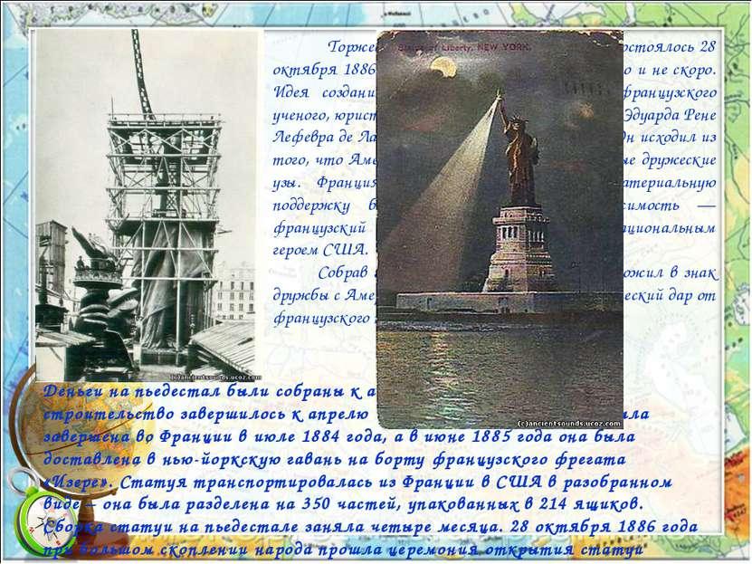Торжественное открытие скульптуры состоялось 28 октября 1886 года. Но рождала...