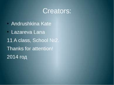 Creators: Andrushkina Kate Lazareva Lana 11 A class, School №2. Thanks for at...