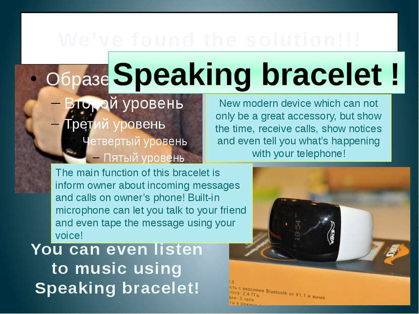 We've found the solution!!! Speaking bracelet ! New modern device which can n...