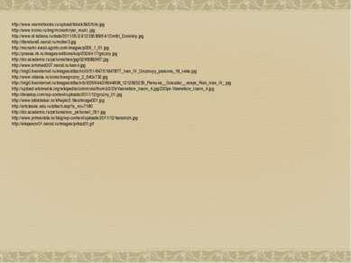 http://www.vesmirbooks.ru/upload/iblock/8c5/foto.jpg http://www.hrono.ru/img/...