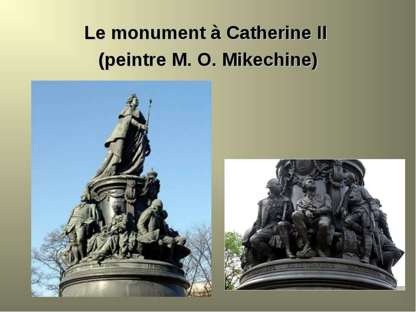 Le monument à Catherine II (peintre M. O. Mikechine)