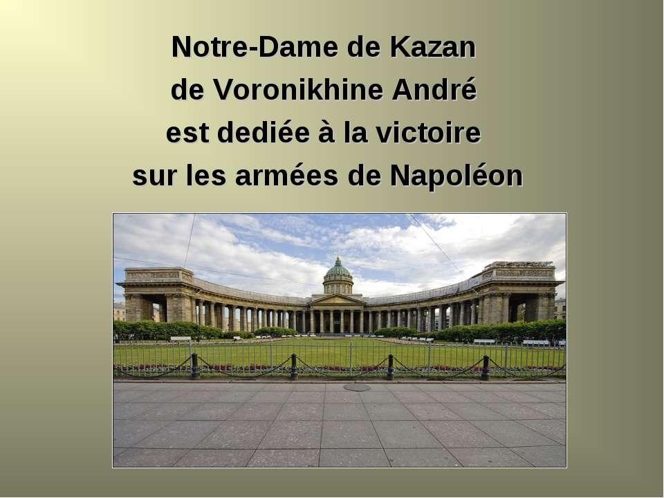 Notre-Dame de Kazan de Voronikhine André est dediée à la victoire sur les arm...