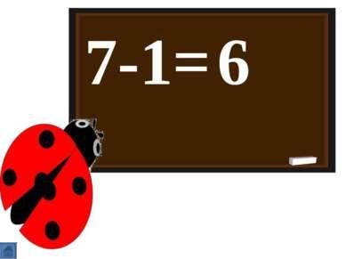 7-1= 6