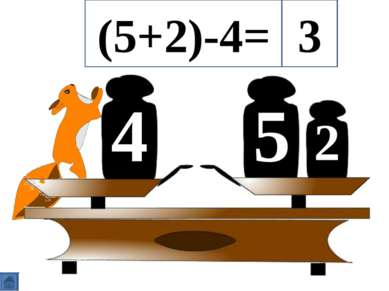 5 4 2 (5+2)-4= 3